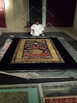 Kiswa - Islamic Museum - Sharjah