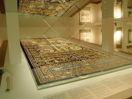 Kishwa - Islamic Art Museum - Sharjah