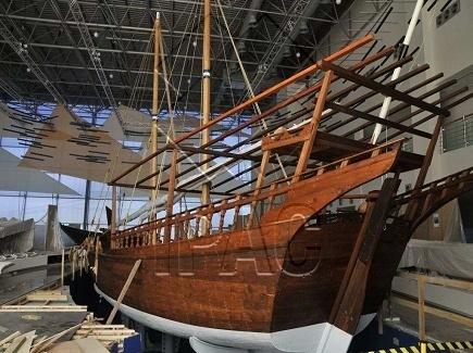 Boat on display in the Museum